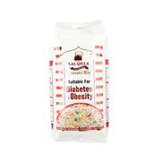 Lal Qilla Basmati Rice Suitable For Diabetis & Obesity 1kg - PACK OF 2
