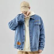 Jacket Men's Korean Trend Student Slim Jacket Joker Jacket Wide Jacket