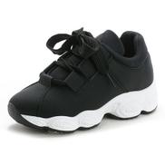 Black Trendy Sneakers