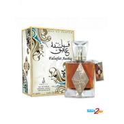 Khalis Falsafat Aashiq EDP Unisex Perfume 100ml