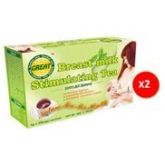 Great 2 Packs Breast Milk Stimulating Tea,100 All Natural-20Ct