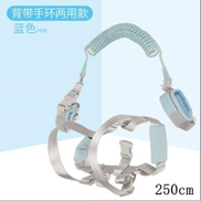 1.5-2.5 Anti Lost Wrist Link Toddler Leash Safety Harness For Baby Strap Rope Outdoor Walking Hand Belt Band Anti-lost Wristbandblue 250cm