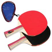 Regail Quality Ping Pong Paddles Table Tennis Rackets 2 Long